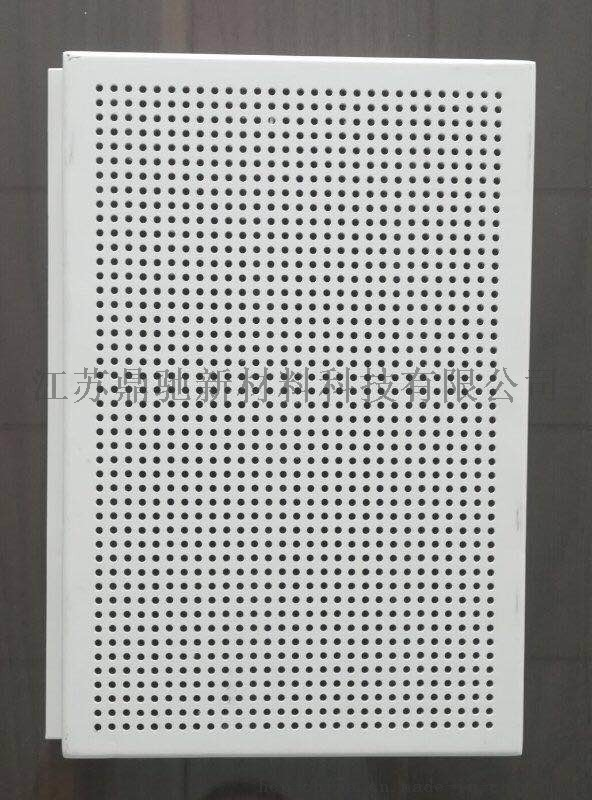 铝蜂窝装饰板   金属铝蜂窝板,B001装饰板
