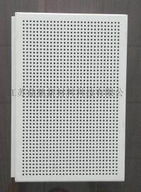 B001铝蜂窝装饰板   金属乳白色铝蜂窝板