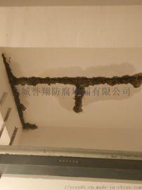 地下室顶板渗漏水如何堵漏处理
