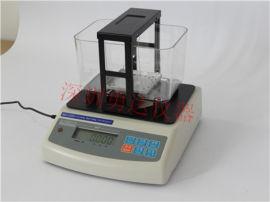 陶瓷刀具密度计 特种陶瓷密度检测仪YD-600C
