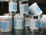 耐高温玻璃丝印油墨  玻璃油墨系列