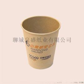 泉林本色健康环保一次性纸杯厂家定制