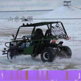大型卡丁车生产厂家销售 全地形越野沙滩车