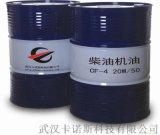 武汉厂家自产自销CF-4柴油机油