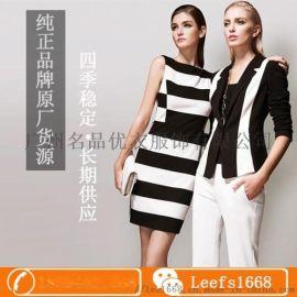 广州品牌女装杂款批1发市场均原厂**