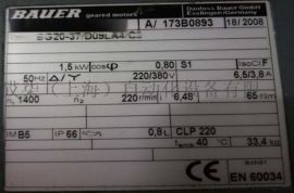 油滤芯852-888-PS25;NBRMAHLE