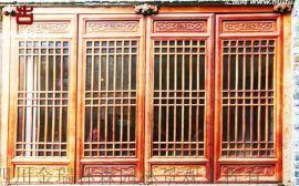 邛崍仿古門窗廠家,實木雕花門窗定做廠家