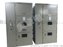 20KV变电站用小电阻接地成套装置