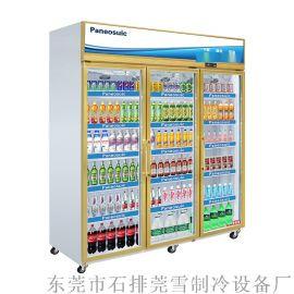 莞鬆風冷三門商用冰櫃超市冷藏飲料展示櫃