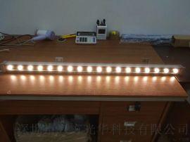 LED洗墙灯 线性洗墙灯 景观灯