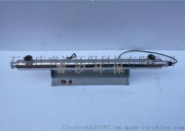 水处理设备 东莞紫外线消毒器