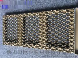 吊顶黑色铝板网 室内天花拉伸网板