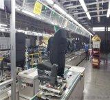 江门动车配件装配流水线,广州动车座椅生产线