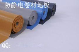 防滑防静电垫,花纹防静电台垫,工装板垫