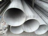 304不锈钢拉丝管 10-300装饰管规格齐全