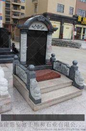 澄江县长期供应福建石雕墓碑 石雕花岗岩墓碑 火葬碑