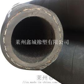钢丝编织喷砂喷浆胶管  喷浆胶管 耿力喷浆胶管