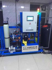 次氯酸钠发生器案例/饮用水处理设备案例