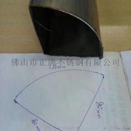 扇形管;不锈钢扇形管制造厂