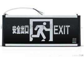 西安哪裏有賣安全出口標牌13772489292