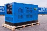 500A柴油發電電焊機帶拖車