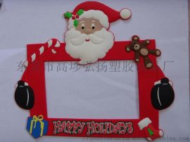 PVC软胶相框,圣诞老人相框,磁性相框