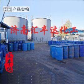 甲基丙烯酸乙酯 国标EMA厂家直销商