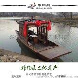 精品仿古旅游船玻璃钢船底木质中式游船
