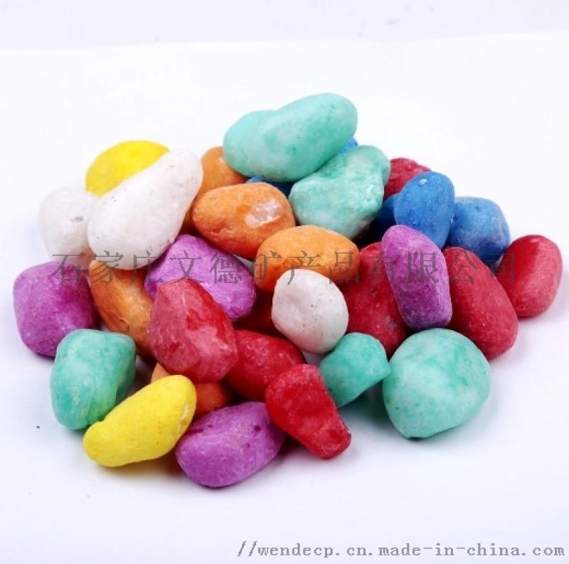 彩虹石景观石,染色鹅卵石,机米石透水地坪石景观彩石