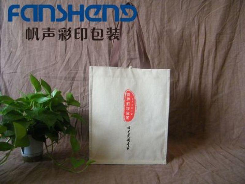 厂家帆布袋定做LOGO 定制纯棉布包 手提购物袋