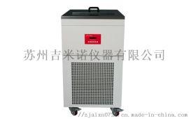 低温恒温槽MD10-100