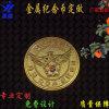 金屬紀念章獎章飾品玩具紀念幣聚會紀念景點旅遊紀念品