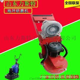 环氧地坪研磨机 混凝土路面打磨机 地面无尘研磨机