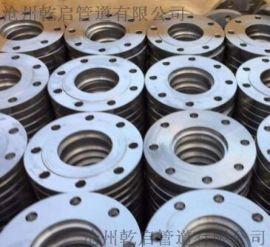 大连厂家供应 板式平焊法兰 锻制法兰 碳钢法兰