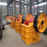 矿山机械  多功能矿山颚式粉碎设备 矿山机械设备