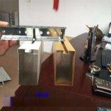 木紋鋁方通吊頂廠家 型材鋁方通規格大全