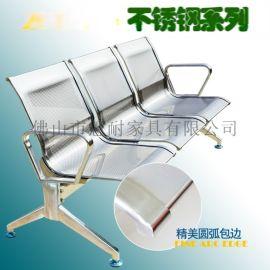 201/304全不锈钢公共座椅机场椅排椅工厂直销