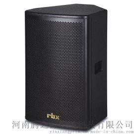延津會議室音箱瑞貝克思QS1230致力打造