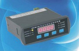 直流電源紋波系數測試儀