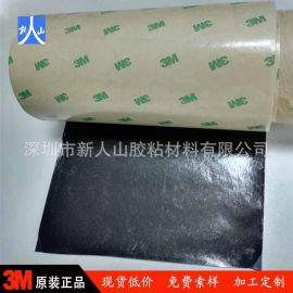 深圳供应3MBSD125 0.25mm厚度VHB泡棉双面胶