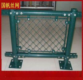 【球场防护网】 浸塑网球场围栏 球场护栏网 厂家直销