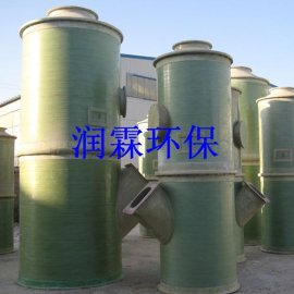 0.5T玻璃钢脱硫塔玻璃钢烟气脱硫塔是一湿式除尘脱硫装置-润霖