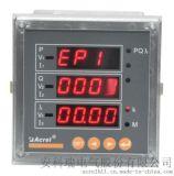 三相功率表厂家 安科瑞 PZ42-P3
