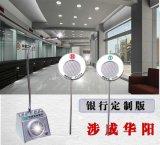供應河南省銀行窗口對講機鄭州銀行櫃檯對講機