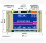 大麦高性价比/逻辑可定制化/界面个性化中央空调控制系统方案!