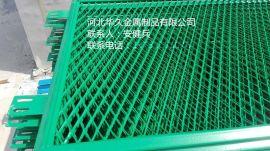 供应高速公路防眩网,金属扩张网,钢板网厂家-华久