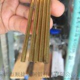 小口径精密黄铜管 H65针孔黄铜管 浙江黄铜管