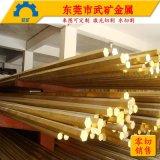 國標低鉛六角銅棒 國標環保黃銅棒 H65黃銅棒 H62黃銅棒廠家現貨
