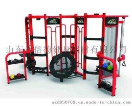 山东奥信德健身器材AXD-360S大型多功能综合训练器