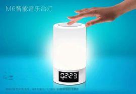 M6智能音乐神灯  led蓝牙音箱  充电台灯触摸  苹果蓝牙音响电话13590206695
